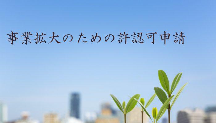 空と町と芽