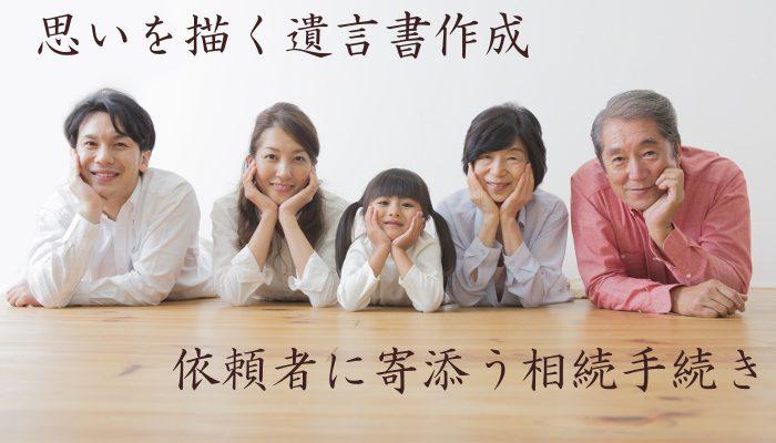 家族の画像